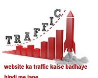 how-to-increase-site-traffic