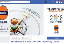 Facebook se online LPG Gas Booking Kaise kare