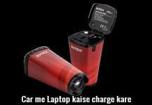 Car me Laptop kaise charge kare