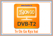 Tv On Go Kya hai