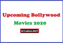 Upcoming Bollywood Movies list 2020