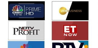 BUSINESS NEWS CHANNEL IN INDIA