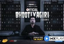 Bhootiyagiri season 3 web series Free Download or Watch on MXplayer