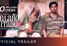 Gulabo Sitabo Full Movie Download on Amazon Prime Khatrimaza leaked