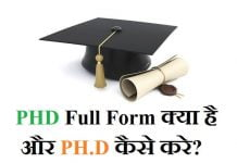 PHD Full Form
