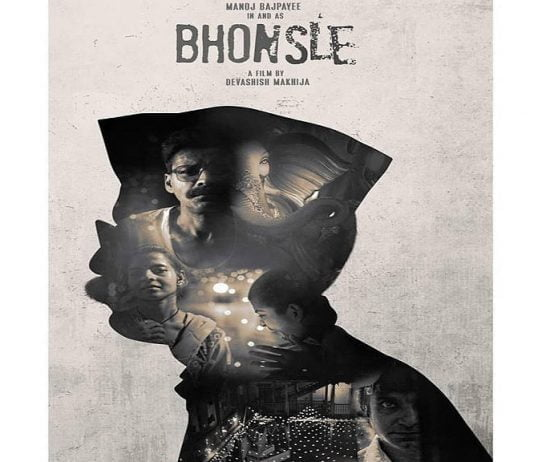 Bhonsle Full movie Download Hd Mp4 720px 480px 2020