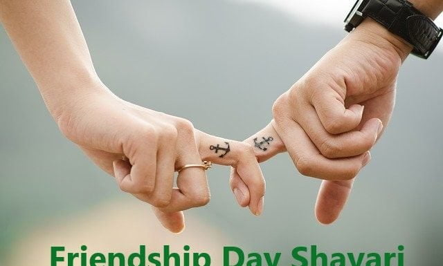 Friendship Day Shayari SMS Status Quotes in Hindi
