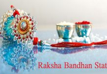 Raksha bandhan new whatsapp status in hindi