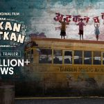 Atkan Chatkan Full Movie free Download Hd Mp4 720px 480px